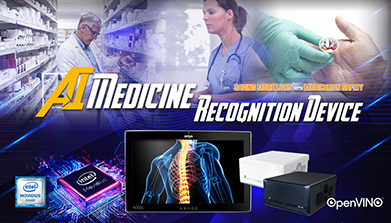 AI Medicine Recognition Device